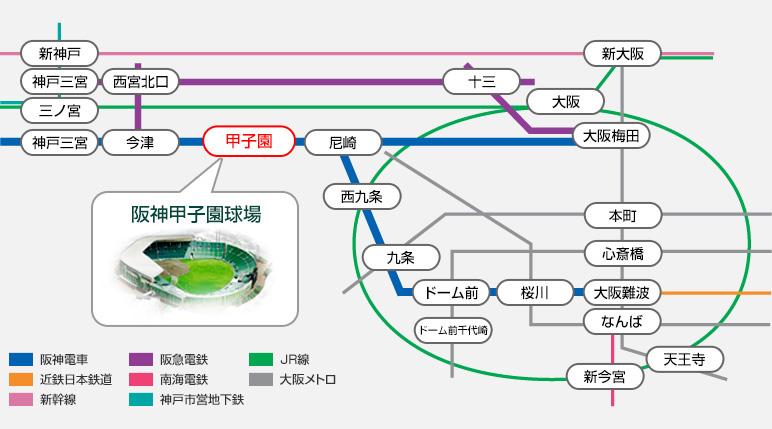 阪神バス 時刻表