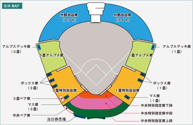 「阪神甲子園球場 入場券発売窓口」の画像検索結果