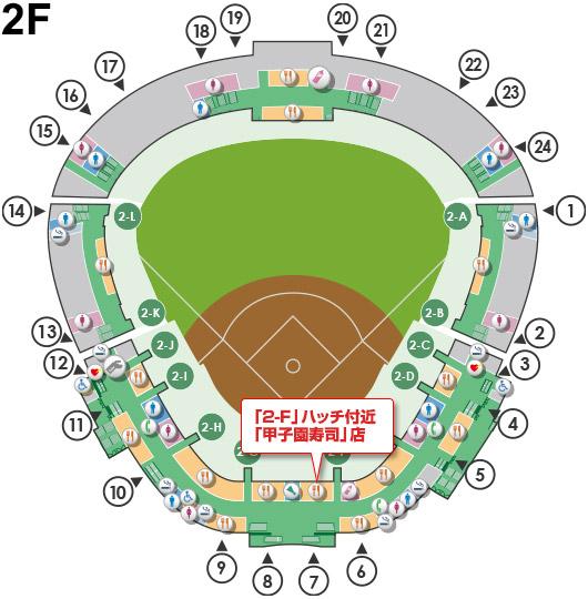 asahi.com(朝日新聞社):高校野球 チケット&ア …