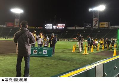 セブン-イレブン エキサイトシート | チケット購入情報 | 阪神 ...