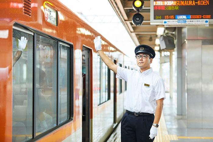 https://www.hanshin.co.jp/taisetsu/safety/h_img/06_list_4.jpg